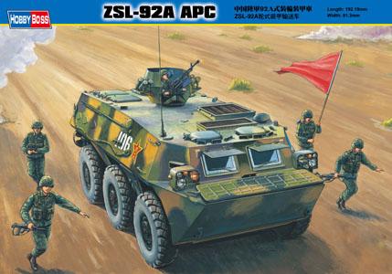 Hobby Boss 1/35 Chinese ZSL-92A APC