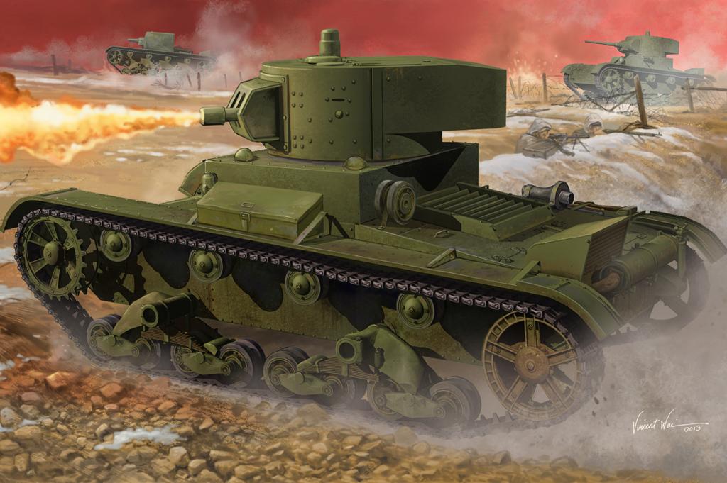 Hobby Boss 1/35 Soviet OT-130 Flame Thrower Tank