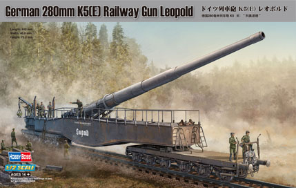 Hobby Boss German 280mm K5(E) Railway Gun Leopold