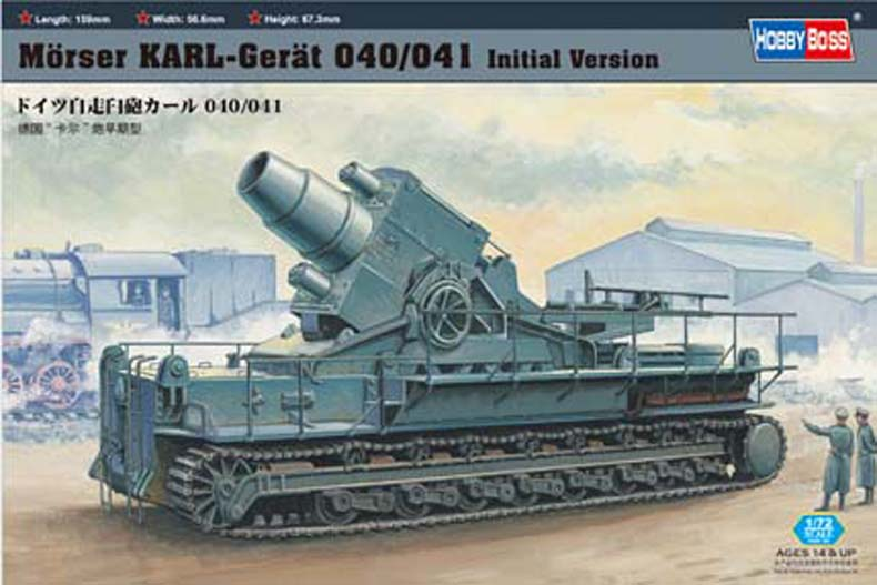 Hobby Boss Morser KARL- Gerat 040/041 Initial Version