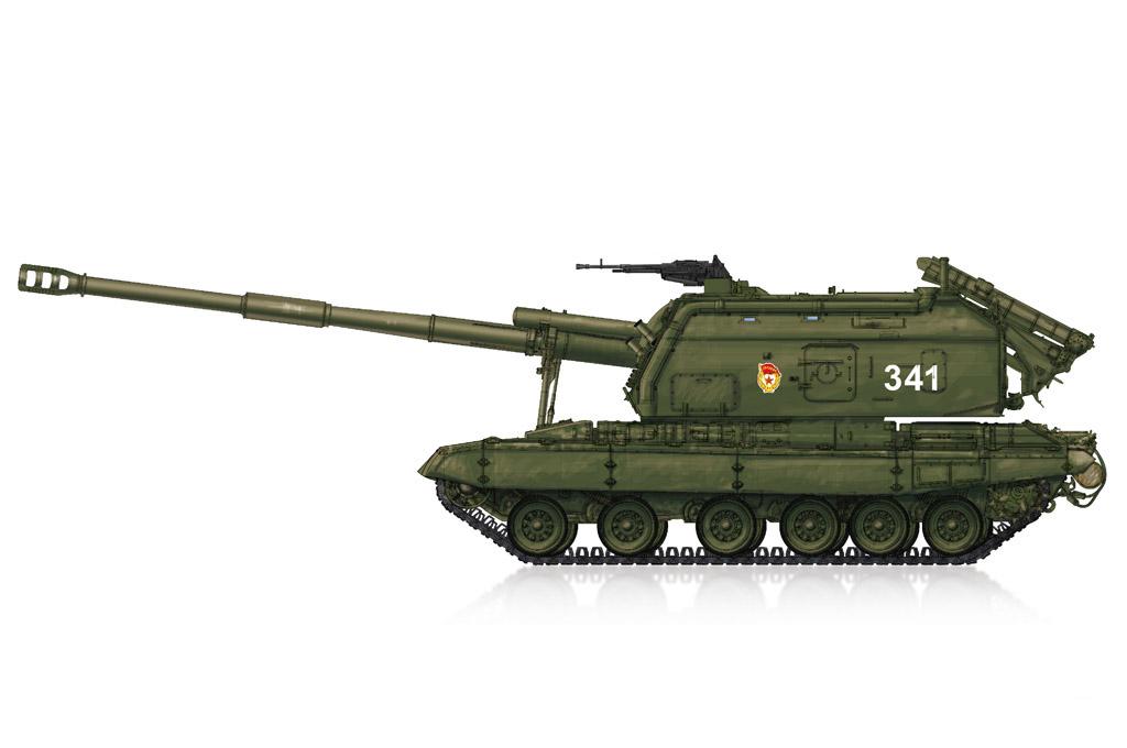 Hobby Boss 1/72 2S19-M1 Self-propelled Howitzer