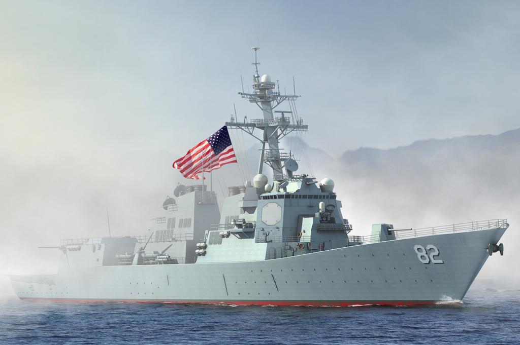 Hobby Boss 1/700 USS Lassen DDG-82
