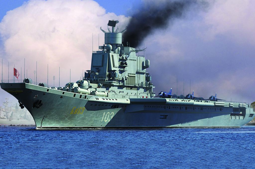 Hobby Boss 1/700 Soviet Aircraft Carrier Baku