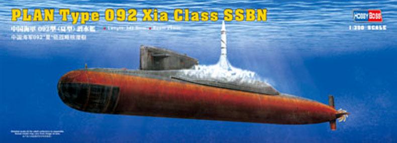 Hobby Boss 1/350 PLAN Type 092 Xia Class SSN