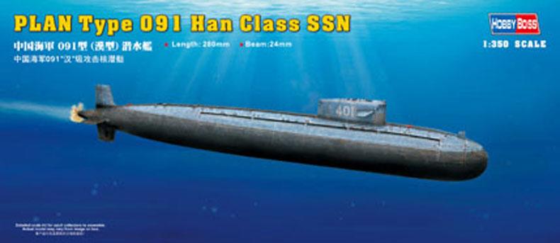 Hobby Boss 1/350 PLAN Type 091 Han Class SSN