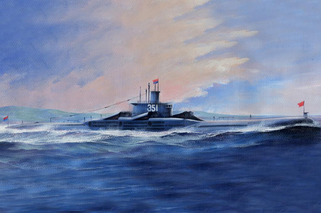Hobby Boss 1/350 PLA Navy Type 033G Wuhan Class