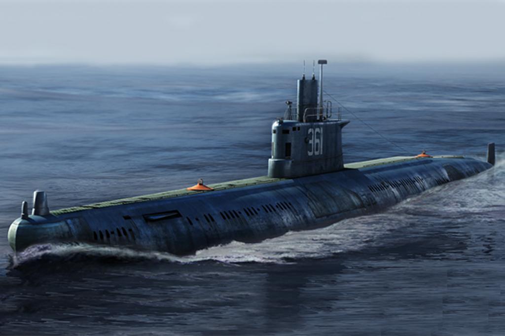 Hobby Boss 1/350 PLA Navy Type 035 Ming Class