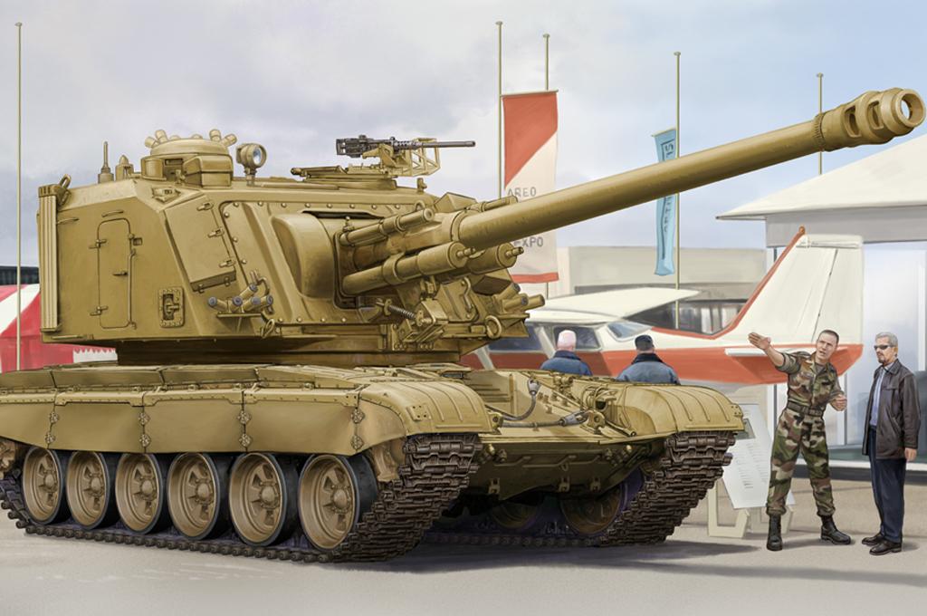 Hobby Boss 1/35 GCT 155mm AU-F1 SPH Based on T-72