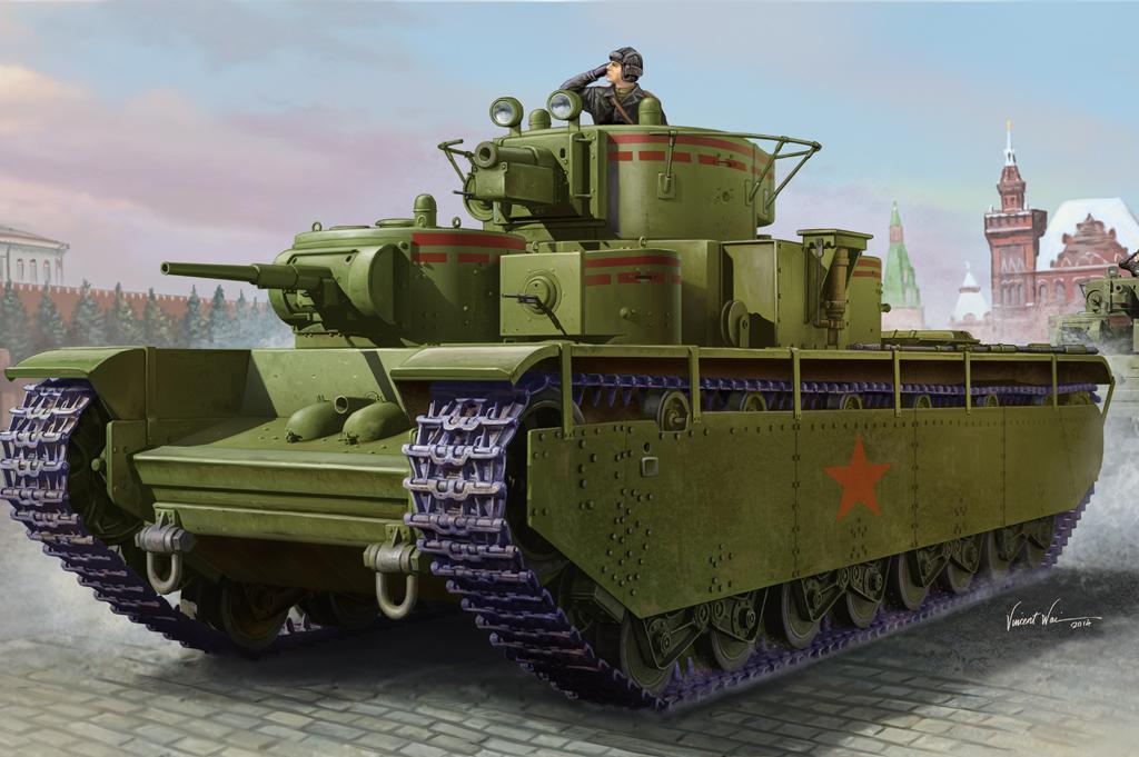 Hobby Boss 1/35 Soviet T-35 Heavy Tank - Early