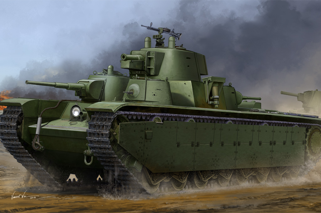 Hobby Boss 1/35 Soviet T-35 Heavy Tank - Late
