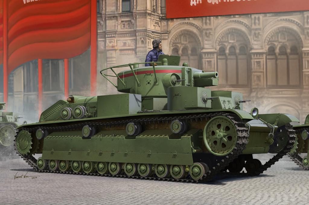 Hobby Boss 1/35 Soviet T-28 Medium Tank (Early)