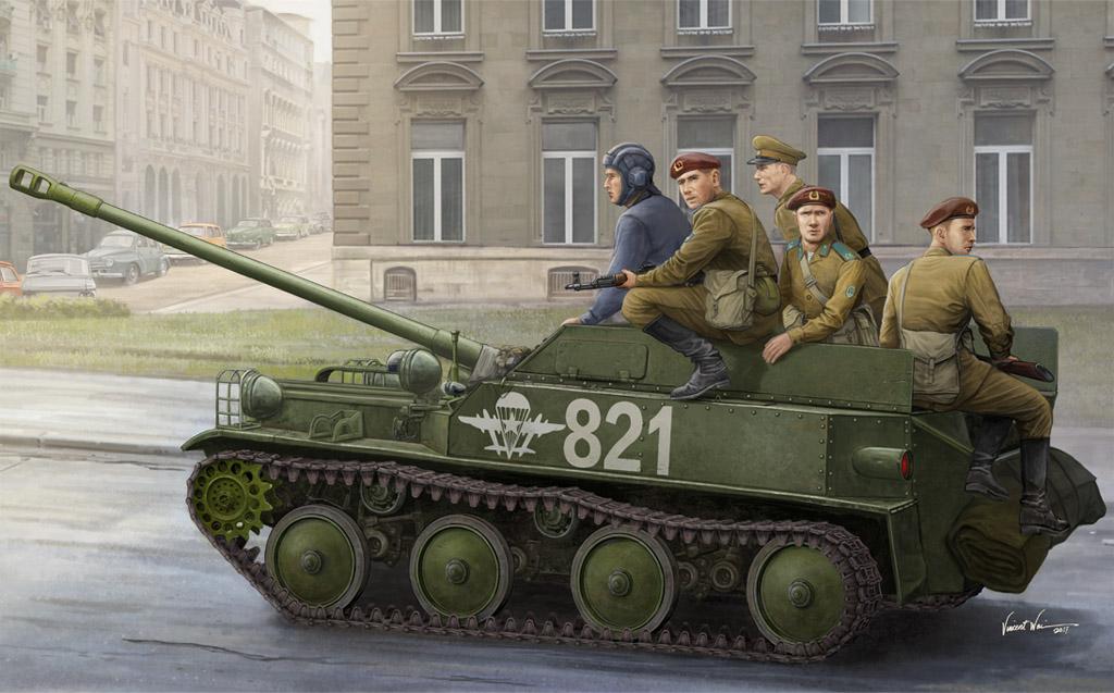 Hobby Boss 1/35 Russian ASU-57 Airborne Tank Destroyer