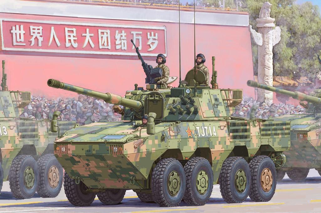 Hobby Boss 1/35 PLA ZTL-11 105mm Amphibious Assault Vehicle