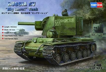 "Hobby Boss 1/48 Russian KV ""Big Turret"" tank"