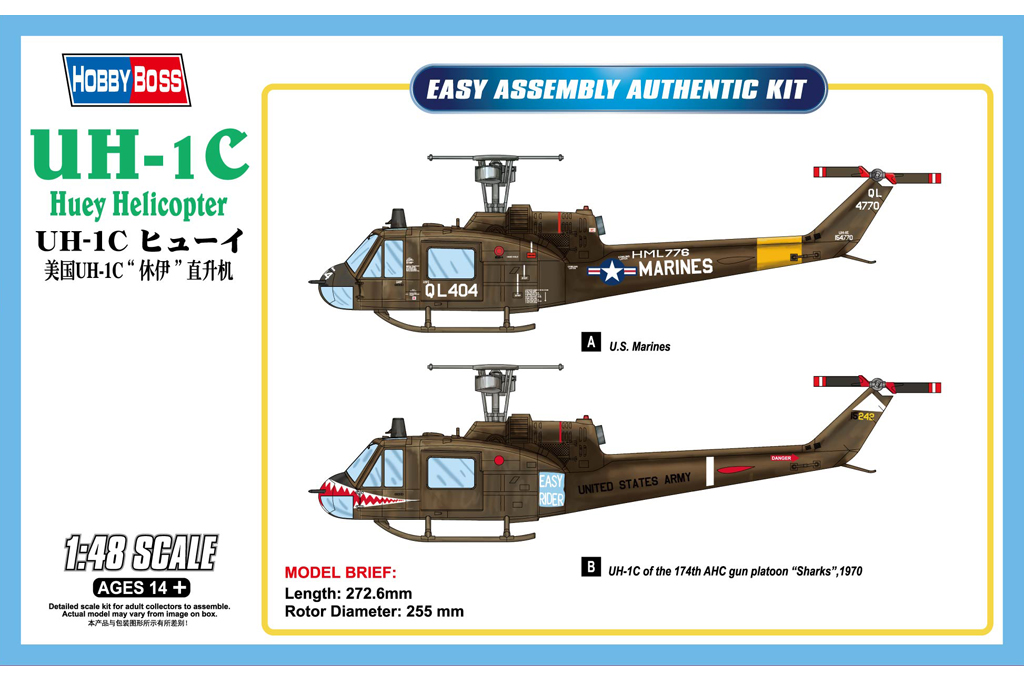 Hobby Boss  UH-1C Huey Helicopter