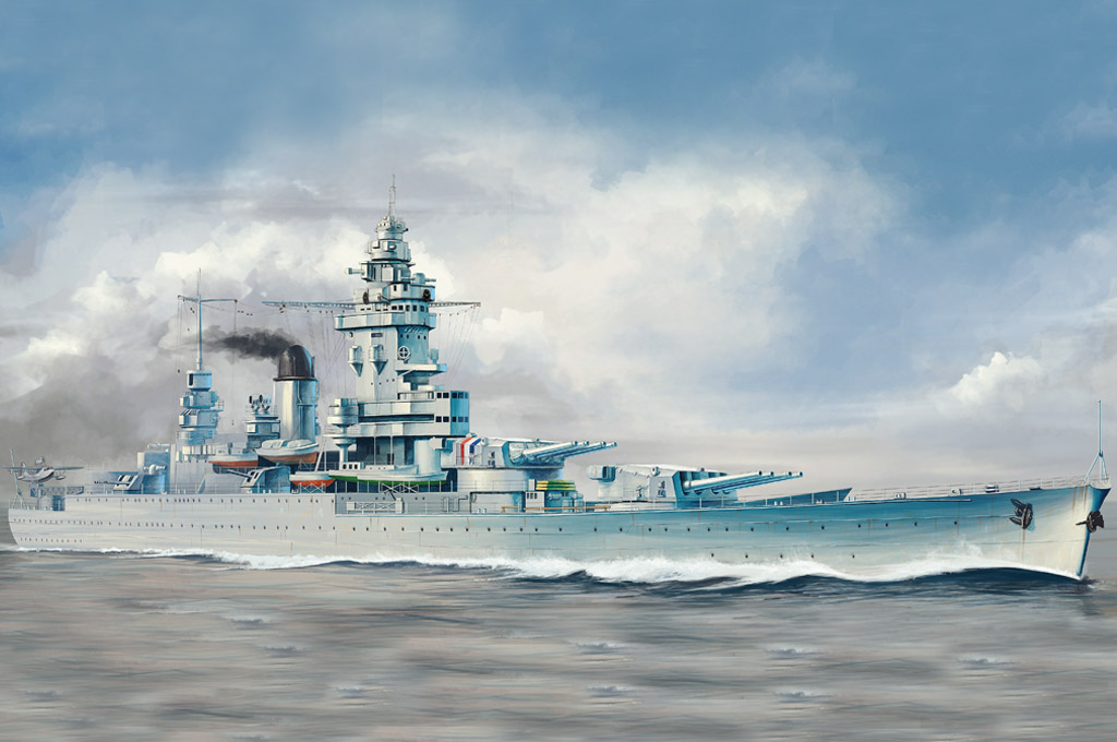 Hobby Boss 1/350 French Navy Strasbourg Battleship