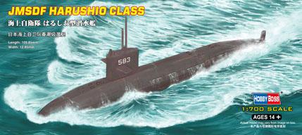 Hobby Boss 1/700 JMSDF Harushio class Submarine