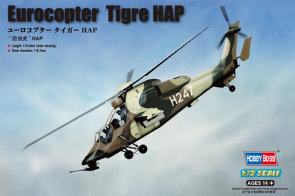 Hobby Boss 1/72 French Army Eurocopter EC-665 Tiger HAP