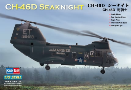 "Hobby Boss CH-46 ""sea knight"""