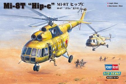 Hobby Boss 1/72 Mi-17 Hip-H