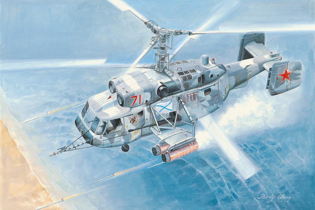Hobby Boss 1/72 Kamov Ka-29 Helix-B