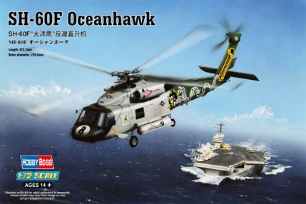 Hobby Boss 1/72 SH-60F Oceanhawk