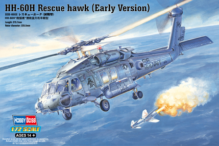 Hobby Boss 1/72 HH-60H Rescue Hawk (Early Version)