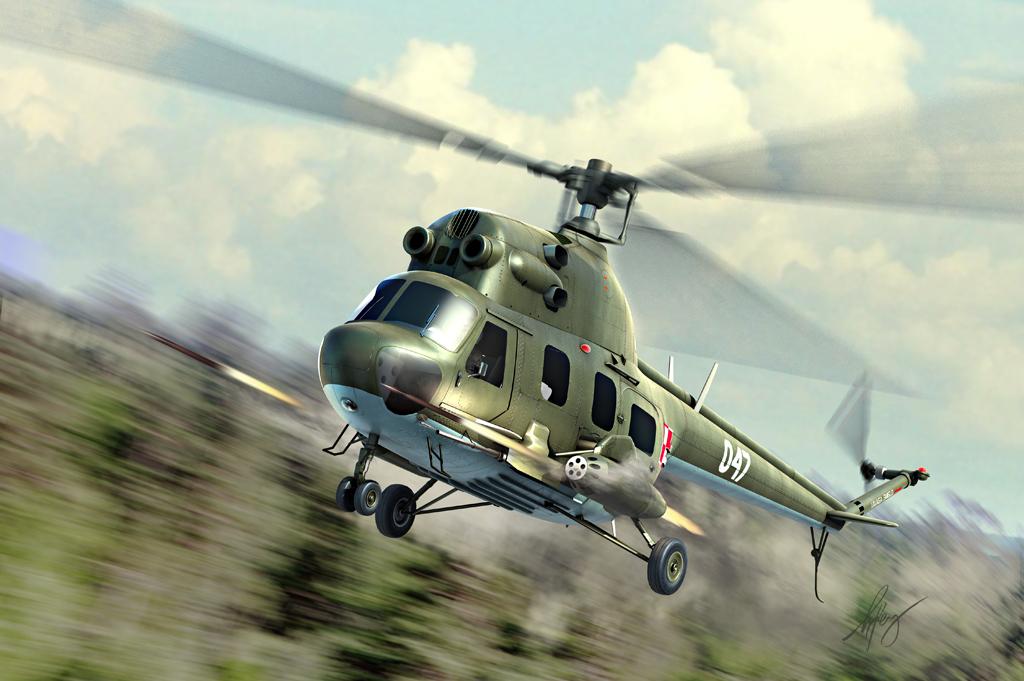 Hobby Boss 1/72 Mil Mi-2URN Hoplite