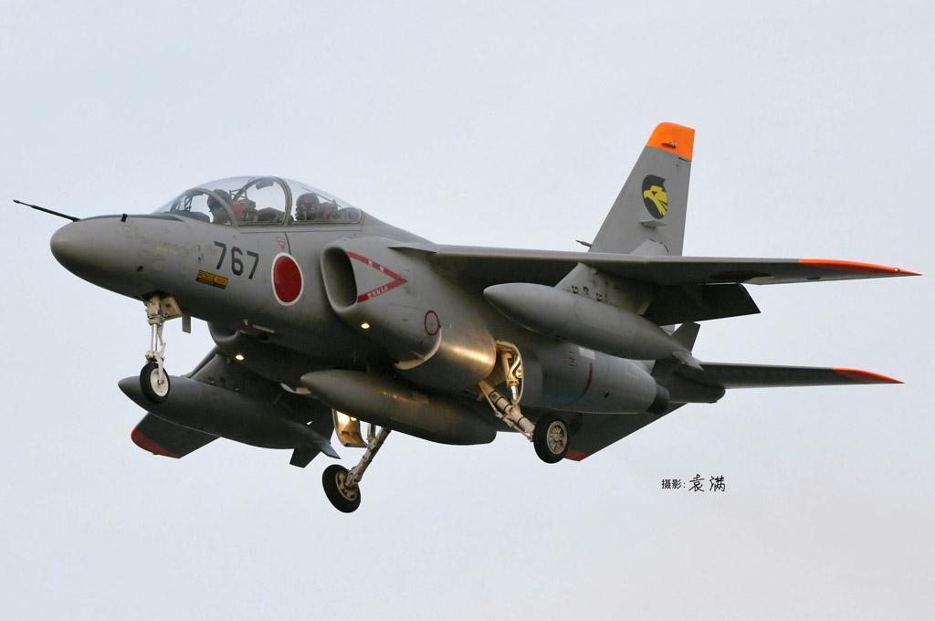 Hobby Boss 1/72 J.A.S.D.F T-4 Trainer