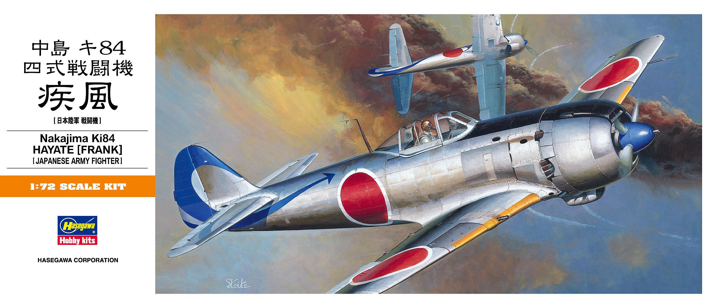Hasegawa 1/72 Ki84 Frank (Hayate) A4