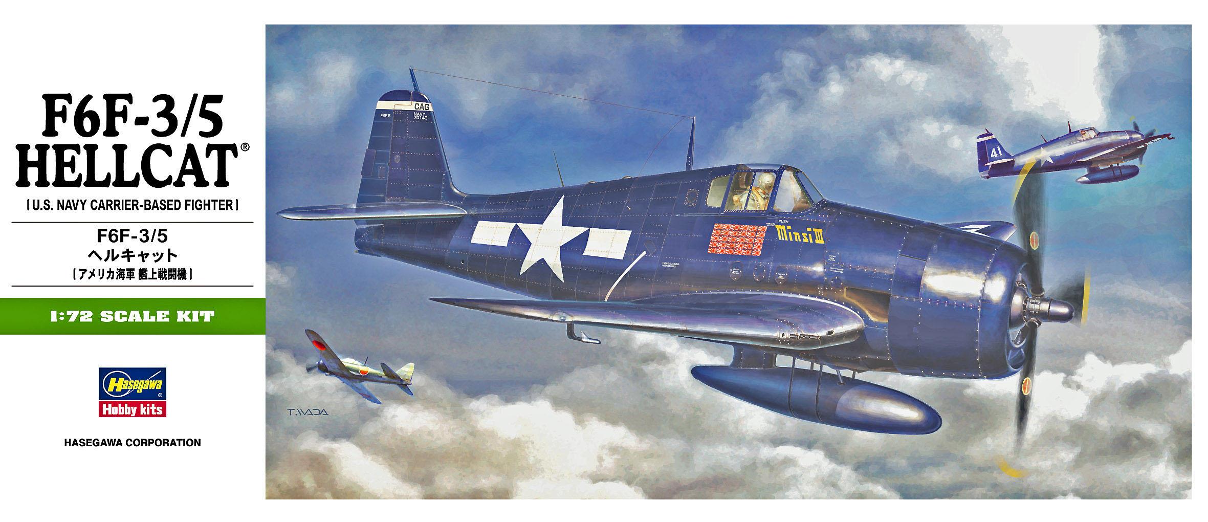 Hasegawa 1/72 F6F-3/5 Hellcat