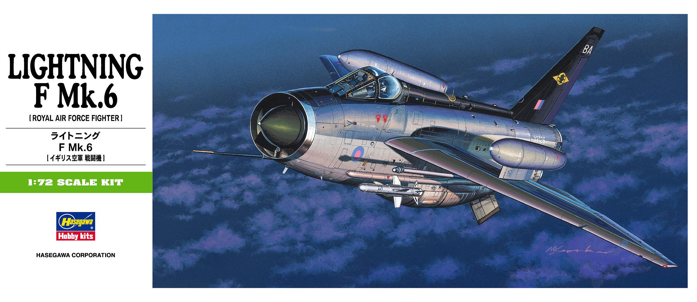 Hasegawa 1/72 Lightning F Mk. 6