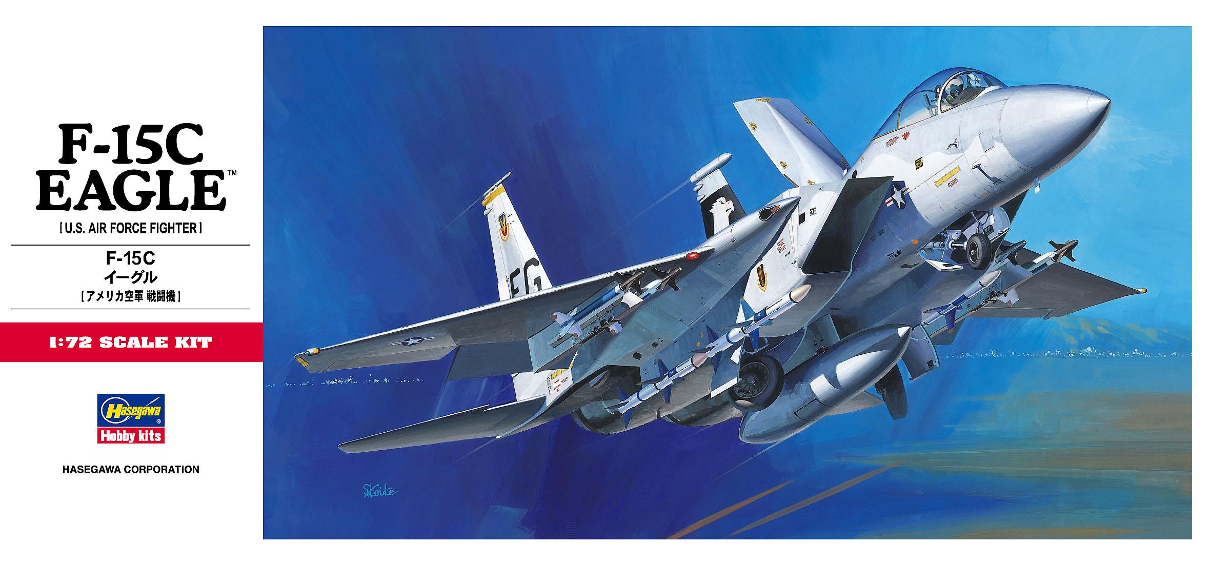 Hasegawa 1/72 F-15C Eagle C6