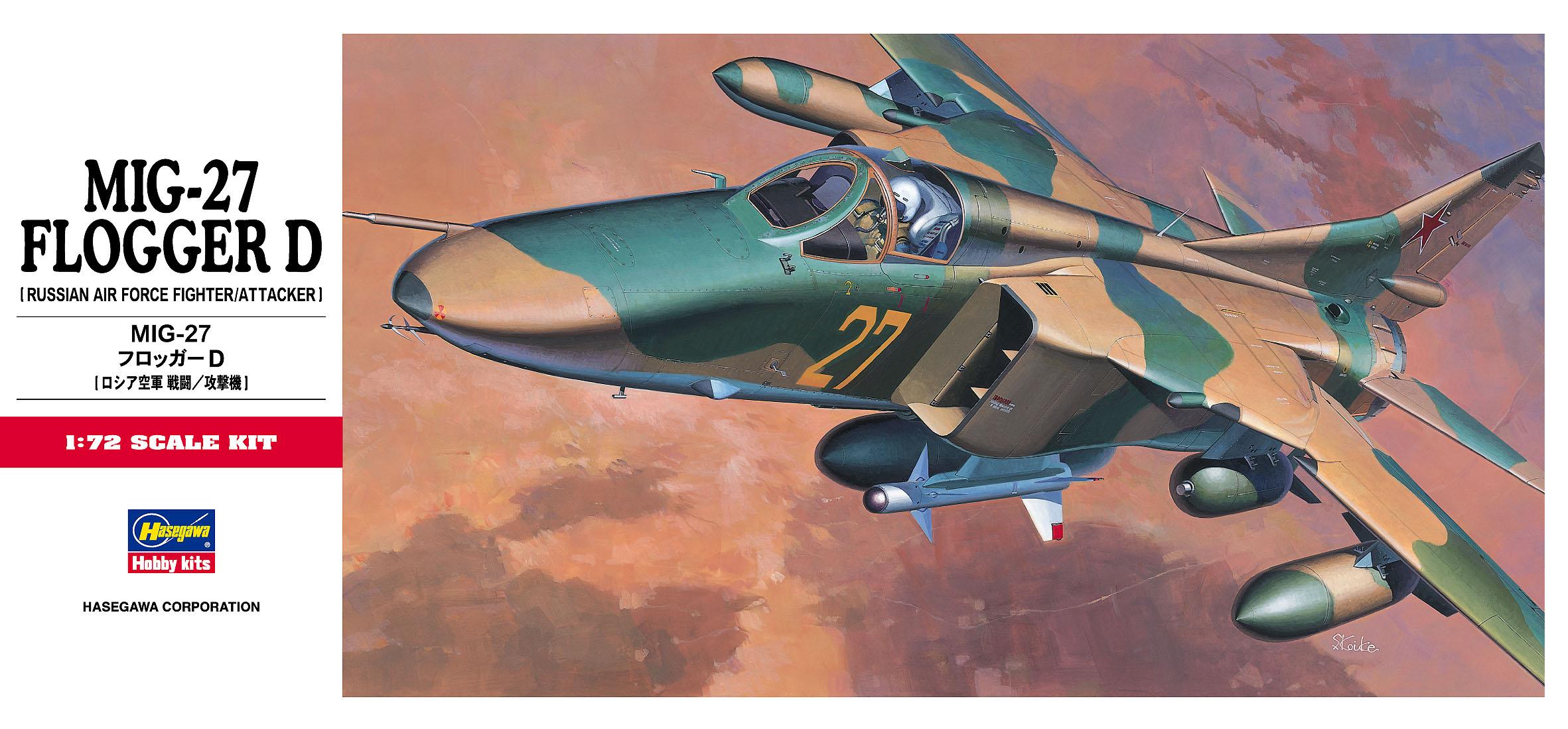 Hasegawa Mikoyan-27 Flogger D