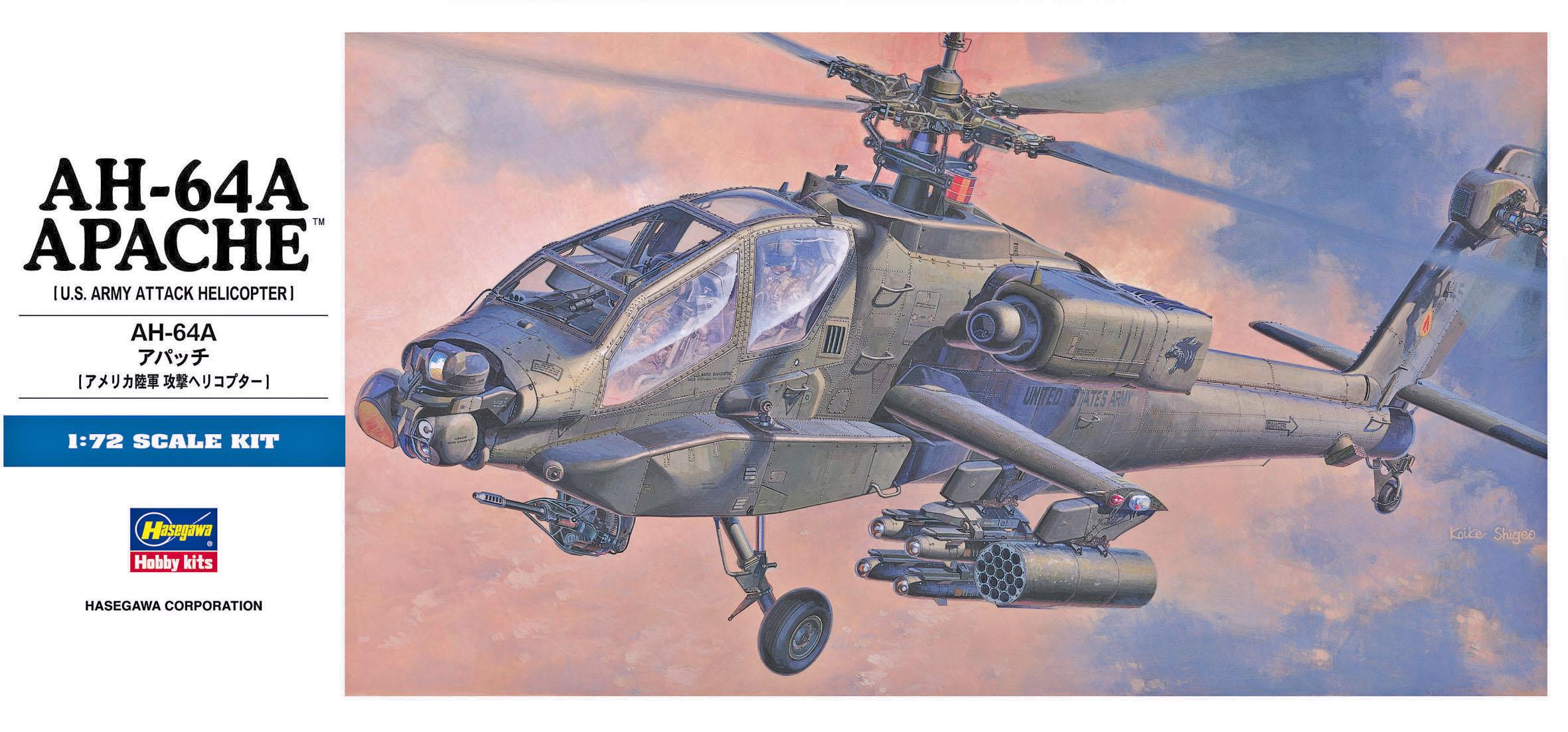 Hasegawa 1/72 AH-64A Apache D6