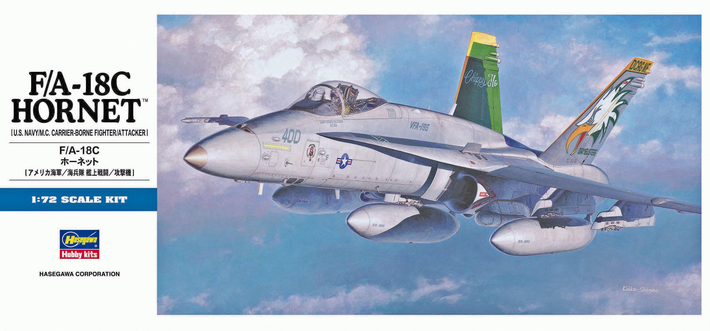 Hasegawa 1/72 F/A-18C Hornet D8