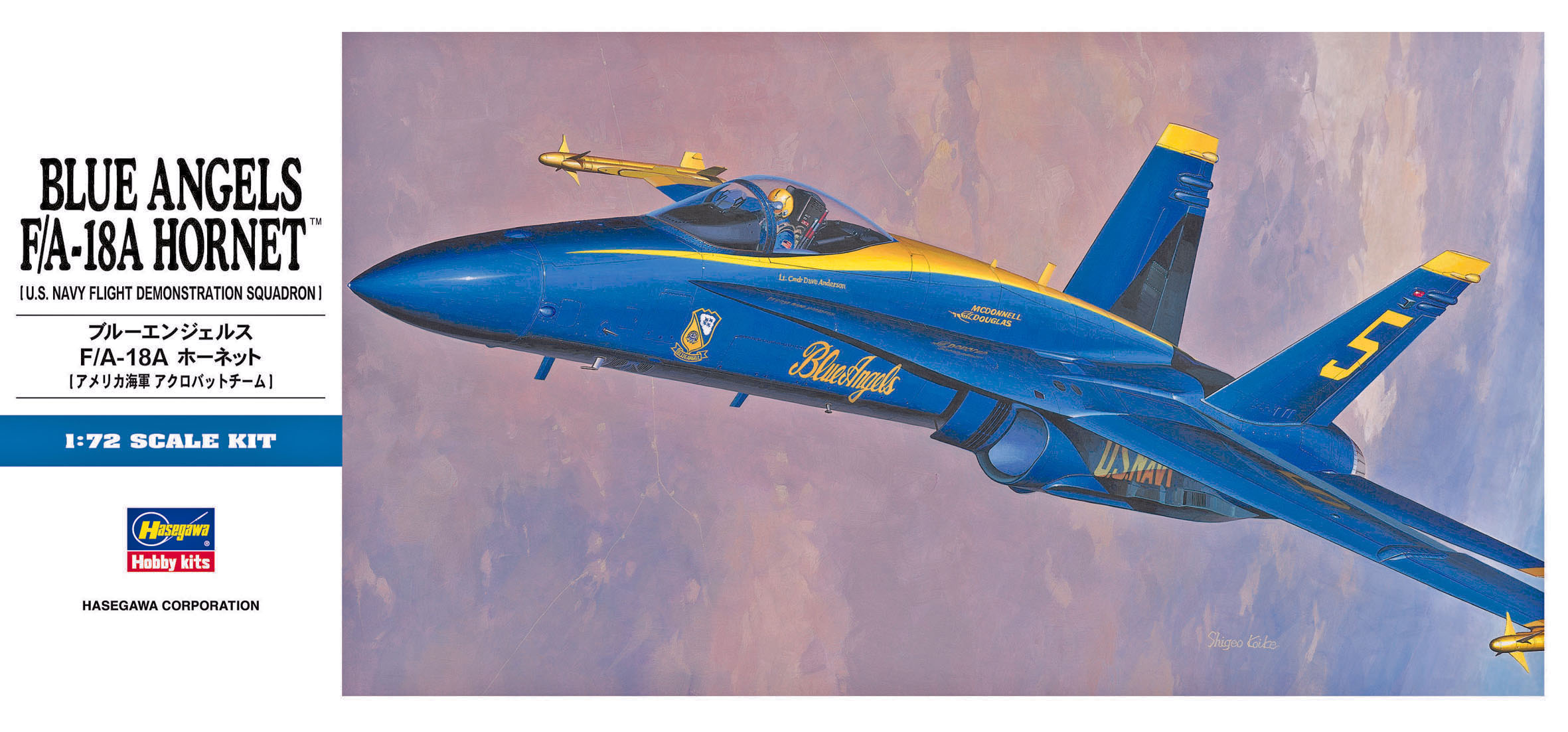 Hasegawa Blue Angels F/A-18A Hornet D10