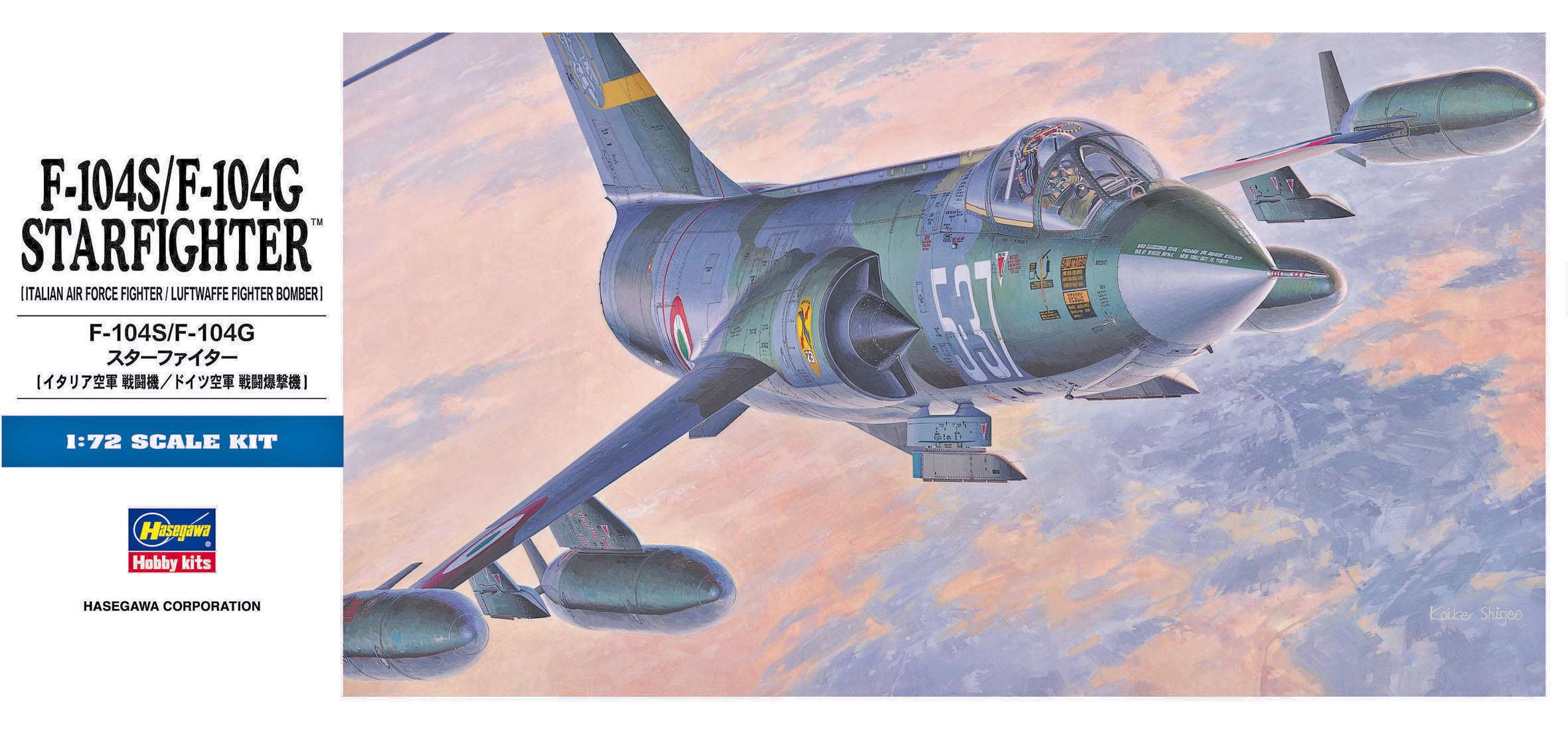 Hasegawa 1/72 F-104S/F-104G Star Fighter (Italian/Luftwaffe) D17