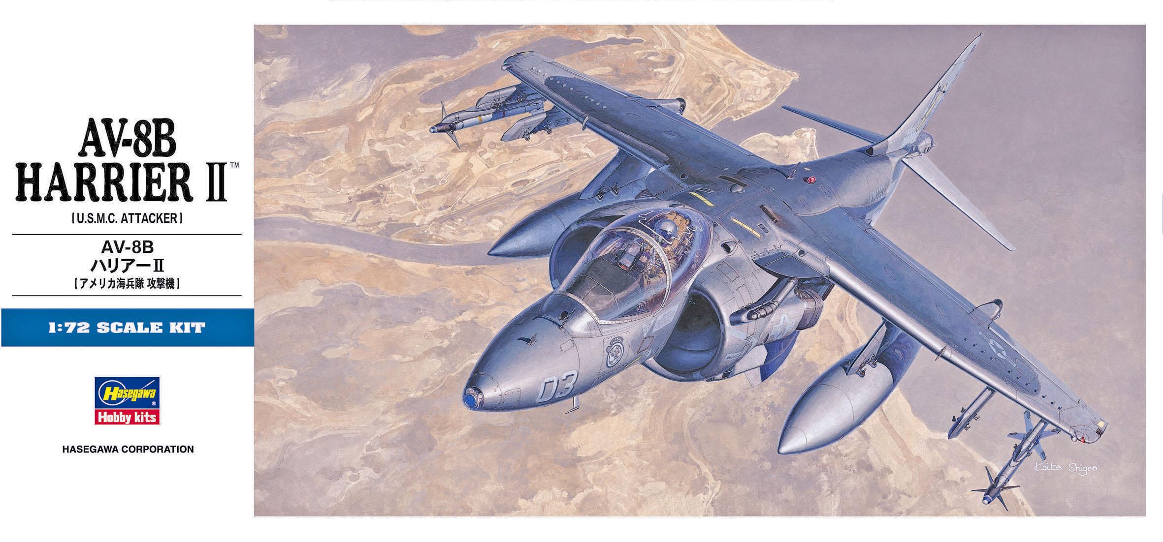 Hasegawa 1/72 AV-8B Harrier II