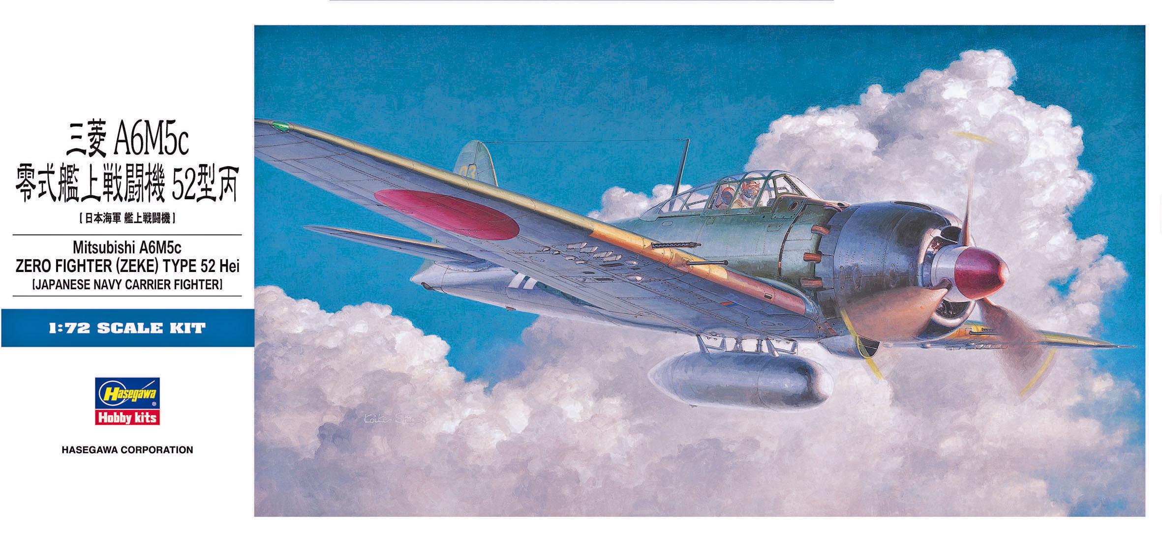 Hasegawa 1/72 Zero Fighter Type 52 Hei (Zeke)