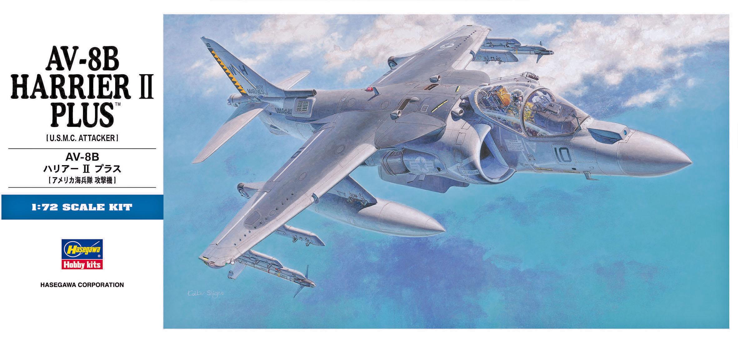 Hasegawa 1/72 AV-8B Harrier II Plus D24