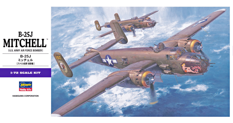 Hasegawa 1/72 B-25J Mitchell