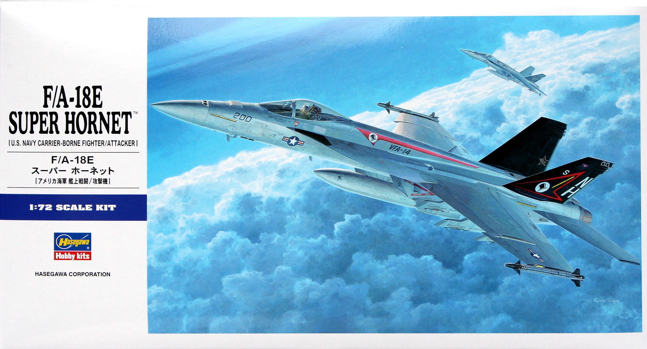 Hasegawa 1/72 F/A-18E Super Hornet