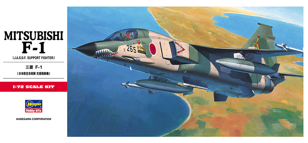 Hasegawa 1/72 Mitsubishi F-1