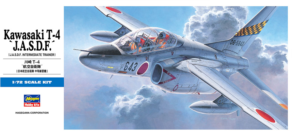 Hasegawa 1/72 JASDF Kawasaki T-4