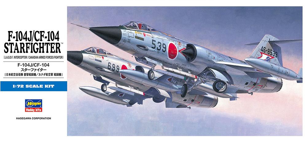 Hasegawa 1/72 F-104J/CF-104 Starfighter