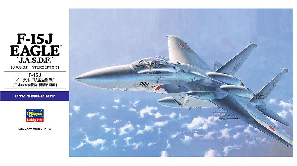 Hasegawa 1/72 JASDF Interceptor F-15J Eagle