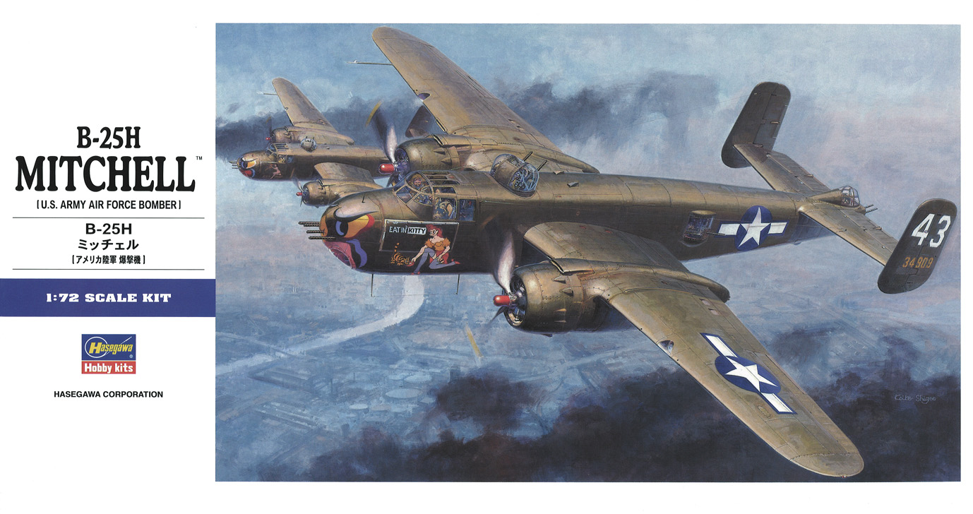 Hasegawa B-25H Mitchell E17