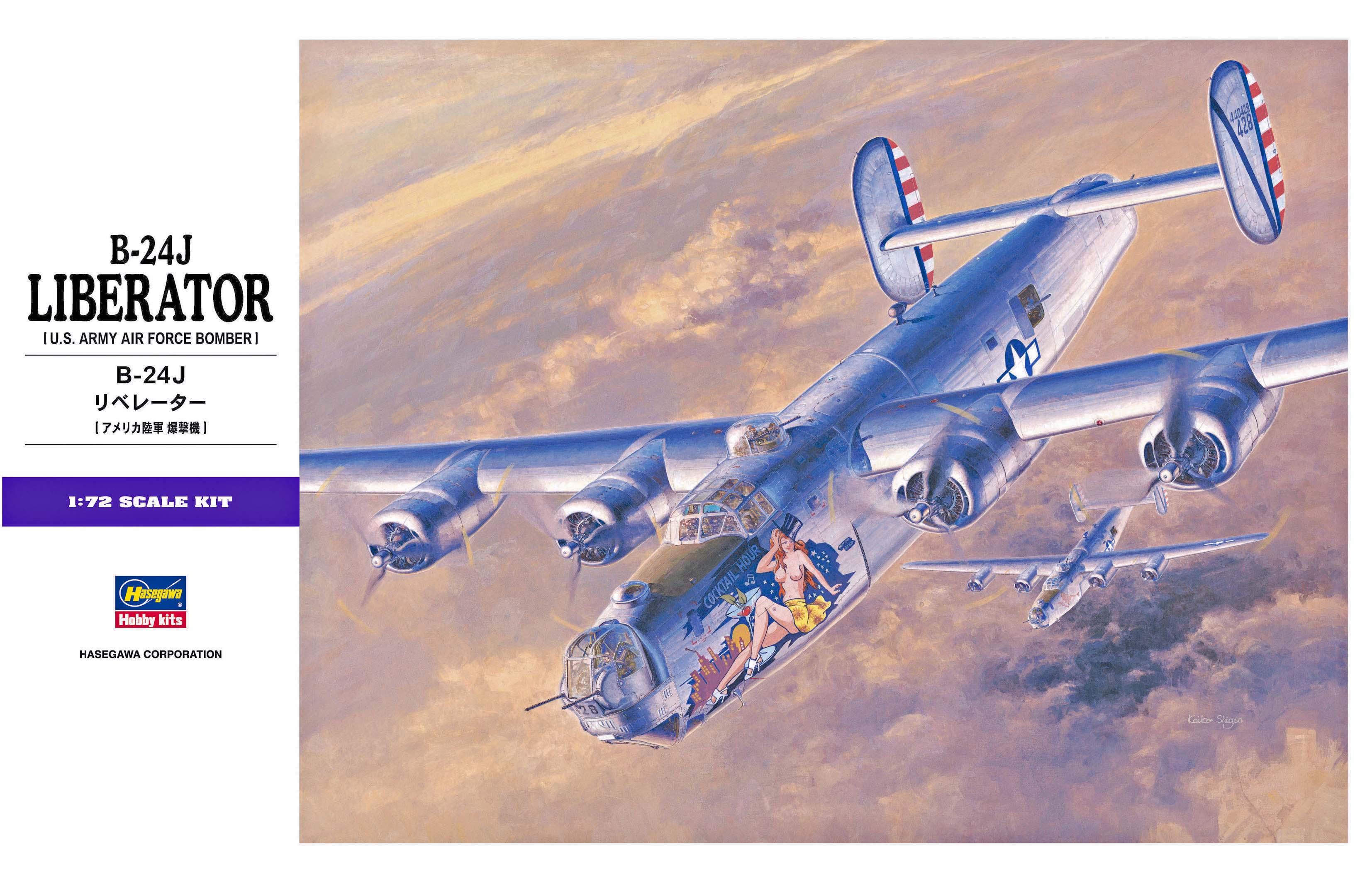 Hasegawa B-24J Liberator E29