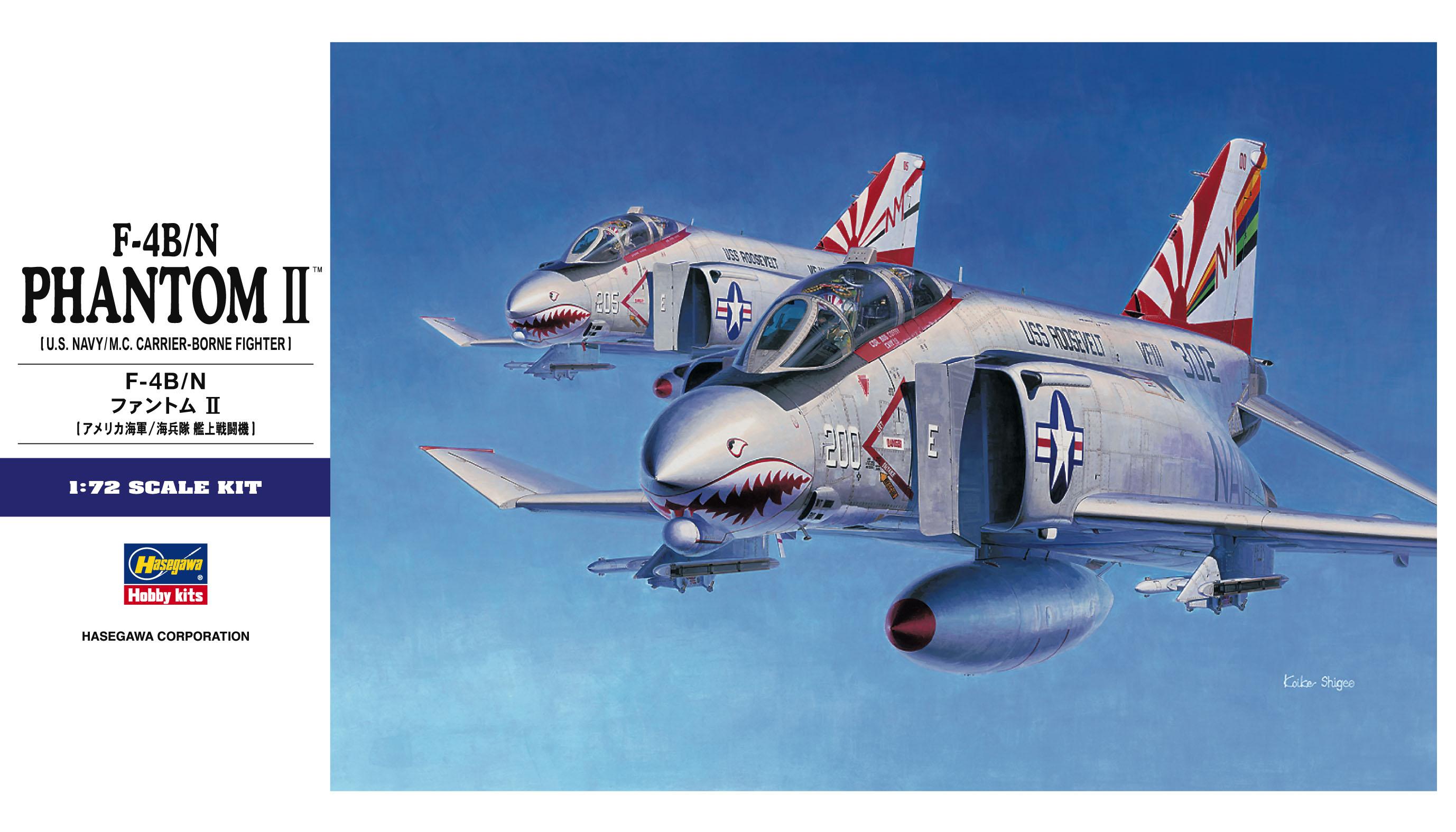 Hasegawa F-4B/N Phantom Ii E36